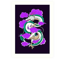 Haku Clouds Art Print