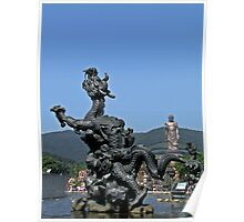 9 Dragon Fountain, Lingshan, Wuxi, China Poster