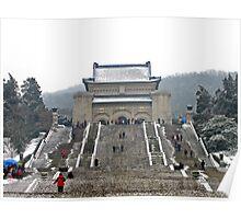 Sun Yat Sen Mausoleum, Nanjing, China Poster