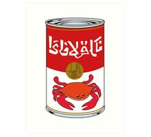 Delicious Crabjuice Art Print