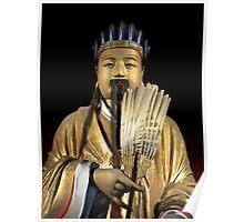 Zhuge Liang, Strategist, Chengdu, Sichuan, China Poster