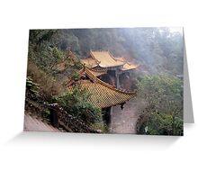 Temple at Leshan, Sichuan, China Greeting Card