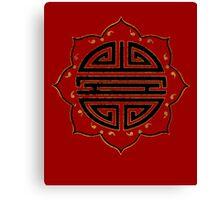 Semicolon; Lotus Flower   Canvas Print