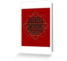 Semicolon; Lotus Flower   Greeting Card
