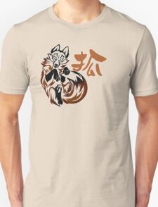 Fox tribal tattoo T-Shirt