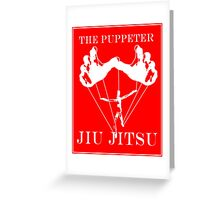 The Puppeteer Jiu Jitsu White  Greeting Card