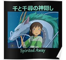 Spirited Away -  Haku and Chihiro - (Designs4You) - Anime Poster