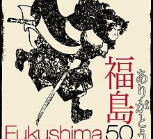 FUKUSHIMA50,  the resurrection of the Samurai. by Yago