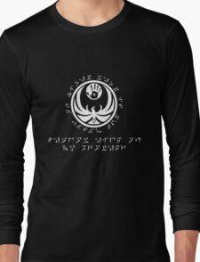 Dark Brotherhood Design Long Sleeve T-Shirt