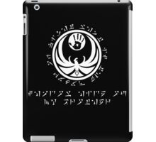 Dark Brotherhood Design iPad Case/Skin