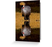 East African Crowned Crane #2 Greeting Card