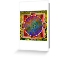 Yantra and the sunflower Greeting Card
