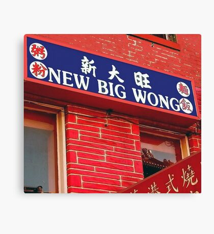 Not The Little Old Wong Canvas Print