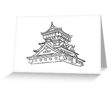 Traditional House Greeting Card