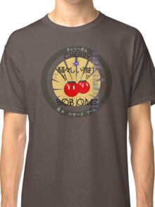 Cherry Bob Omb Fire Cracker Label Classic T-Shirt