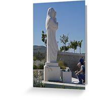 Statue and Mason, Croatia Greeting Card