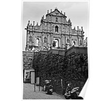 The walk up to Heritage - St Paul's Cathedral - Macau Poster