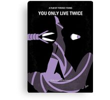No277-007 My You Only Live Twice minimal movie poster Canvas Print