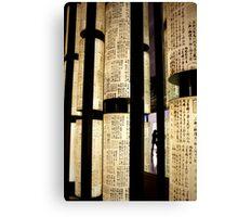 Scroll Silhouette Canvas Print