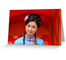 Xiguan Lady Greeting Card