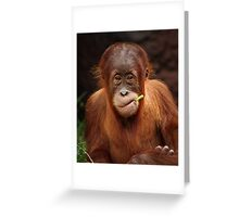 Malu Greeting Card