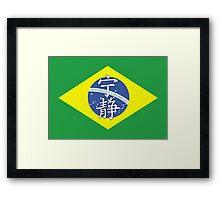Brazil Browncoats Framed Print