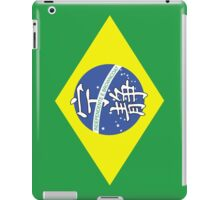 Brazil Browncoats iPad Case/Skin