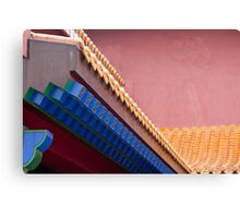 Forbidden City Architectural Detail Canvas Print