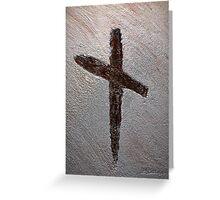 Symbol Of Salvation - Wood Cross Greeting Card
