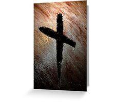 Symbol Of Salvation - Burnt Cross Greeting Card