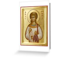 St Stephen the First Martyr and Deacon Greeting Card