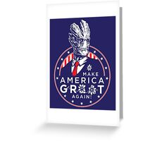 I Am President! Greeting Card