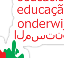 education t-shirt  Sticker