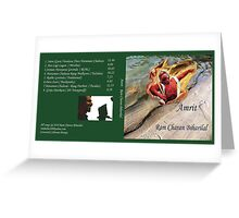 Bhajan CD-cover Greeting Card