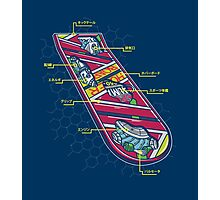Hover Board Anatomy Photographic Print
