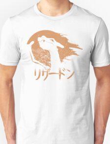 Kanto Starter - リザードン   Charizard T-Shirt