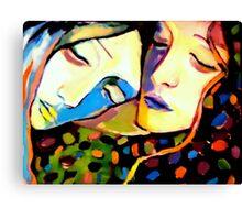 """Empathy"" Canvas Print"