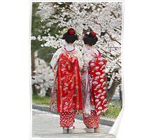 Geiko & Sakura 2 Poster