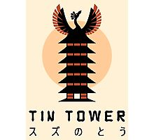 Tin Tower Photographic Print