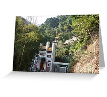 Temple in exotic jungle Greeting Card