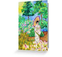 """ Flower"" Kimono Girls series 09 Greeting Card"