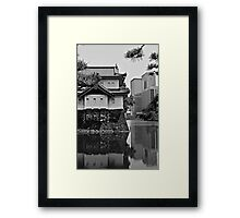 Old Meets New:  Imperial Gardens, Tokyo Framed Print