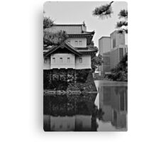 Old Meets New:  Imperial Gardens, Tokyo Canvas Print