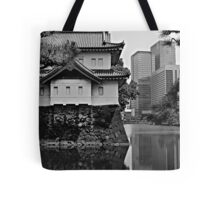 Old Meets New:  Imperial Gardens, Tokyo Tote Bag