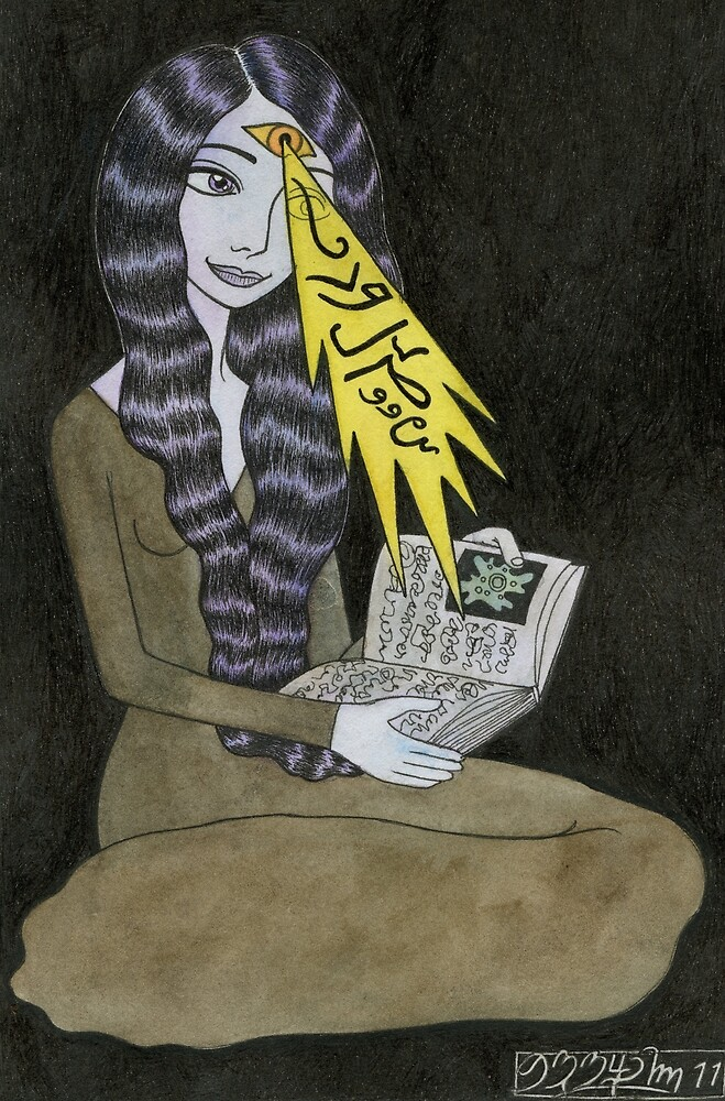Lemurian Girl Reading A Book by Bethy Williams