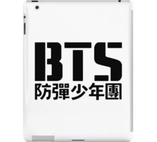 BTS Bangtan Boys Logo/Text iPad Case/Skin