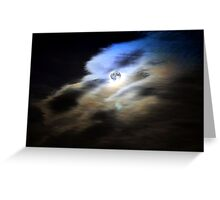 Canis Lupus Full Moon Greeting Card