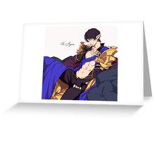 Ser Aymeric Greeting Card