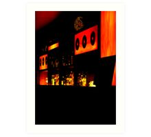 Mavor's Bar Art Print