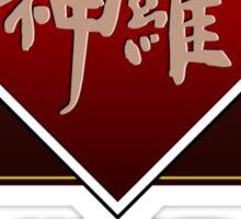 "GEEK - FINAL FANTASY ""Shinra""  Sticker"